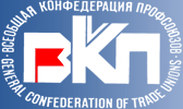 General Confederation of Trade Unions (GCTU)